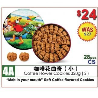 Coffee Flower Small 320g