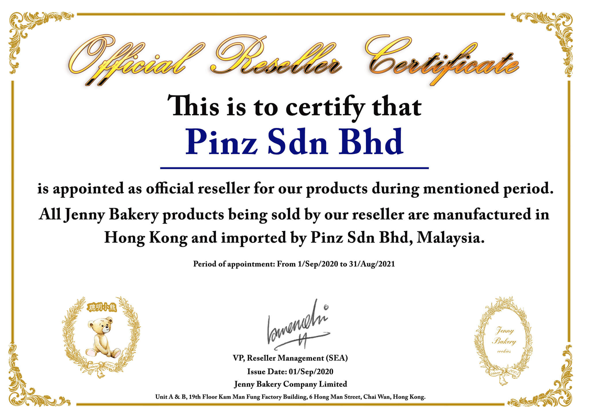 Authorized Reseller Malaysia Pinz Sdn Bhd